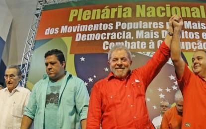 LULA: 'SEGUNDO MANDATO DE DILMA ESTÁ SÓ COMEÇANDO'