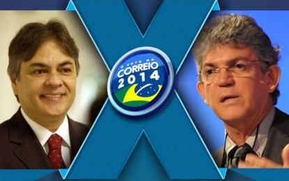 TERCEIRO TURNO ? TSE acata pedido do PSDB e vai auditar 40 urnas das eleições 2014 na Paraíba