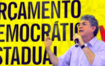 Ricardo participa de audiência pública do Orçamento Democrático Estadual em Itaporanga