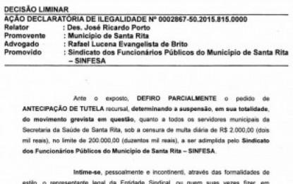 ILEGAL: Justiça suspende greve da Saúde de Santa Rita