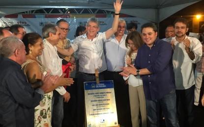 Ricardo Coutinho e Raimundo Lira participam de inaugurações de obras estaduais em Cajazeiras