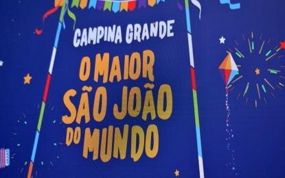 Nova programação do São João 2018 de Campina Grande é divulgada; veja shows
