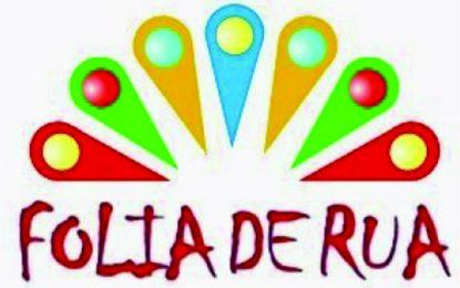 Bloco 'Banho de Cheiro' desfila no próximo sábado homenageando a paraibana Elba Ramalho; Confira a programação completa do Folia de Rua