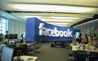 Facebook anuncia escola de programação no Brasil