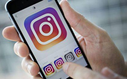 Veja como receber menos notificações no Instagram