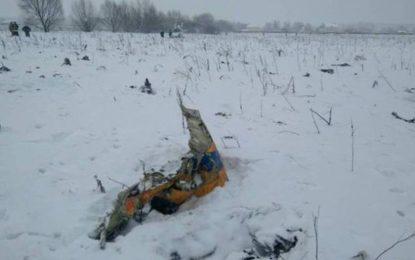 VEJA VÍDEO: Avião com 71 pessoas a bordo cai na Rússia