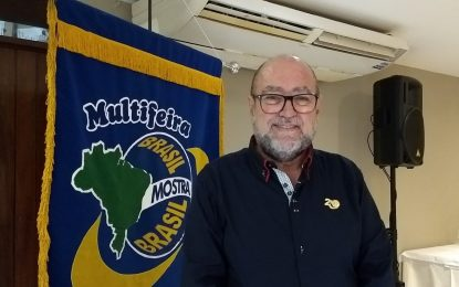 BRASIL MOSTRA BRASIL: com 24 anos de história, multifeira promete surpresas em 2018 -VEJA VÍDEO