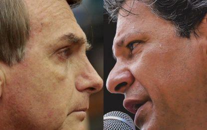 DATAFOLHA: Só com os votos válidos Bolsonaro tem 39%, Haddad 25% e Ciro Gomes 13% – VEJA TODAS AS SIMULAÇÕES